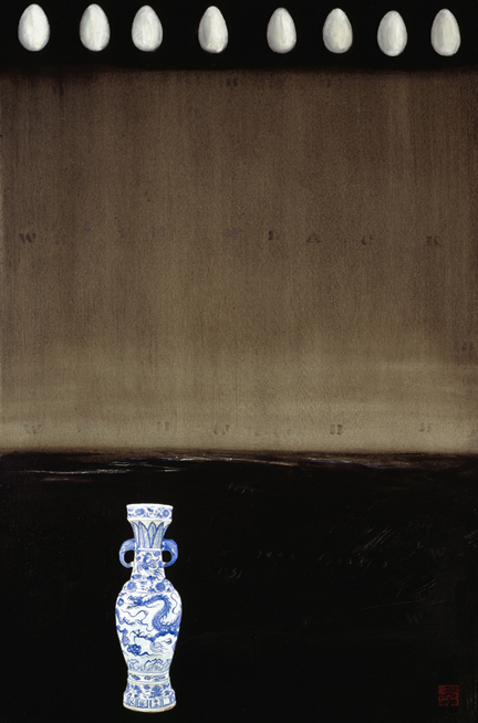whitevase 2007